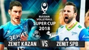 Zenit Kazan vs Zenit SPB Highlights Russian SuperCup 2018 Full HD
