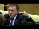 Заскучавший на заседании Госдумы депутат засунул коллеге палец в ухо
