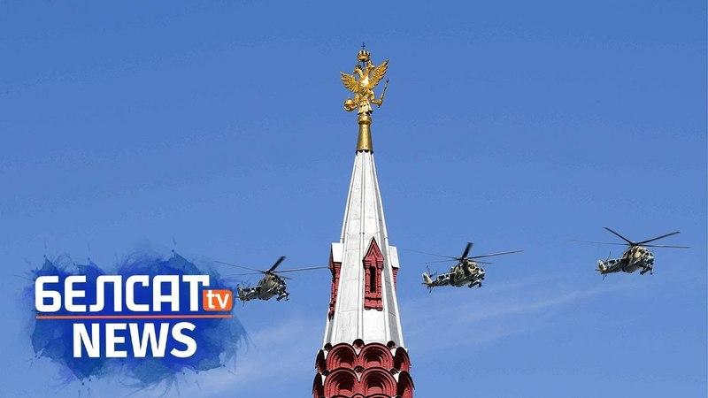 Эксперт Расейская ваенная пагроза пужалка Российская военная угроза страшилка Белсат