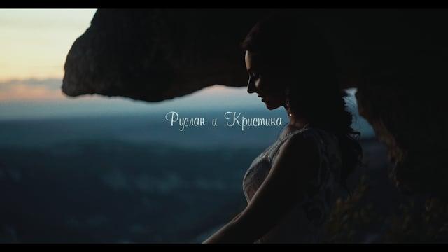 Свадьба для двоих в Крыму. Руслан и Кристина