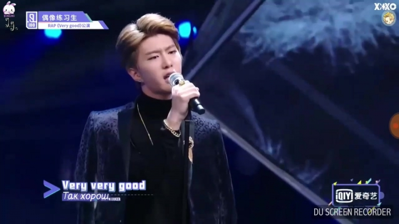 Idol producer very good русс саб XOXO