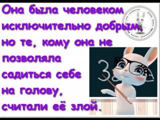 doc9646441_473599790.mp4