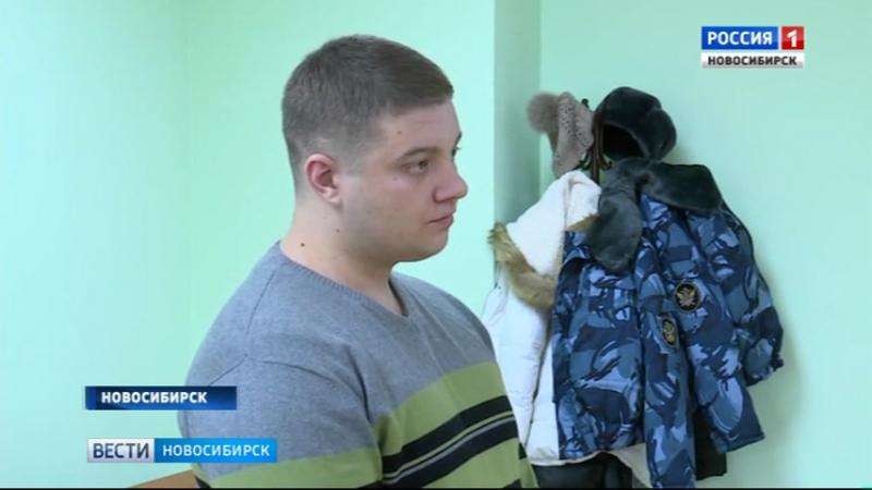 Сын главного судебного пристава Новосибирска продавал наркотики, чтобы собрать деньги на свадьбу