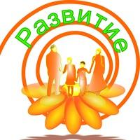 """Логотип Центр """"Развитие"""" Самара"""