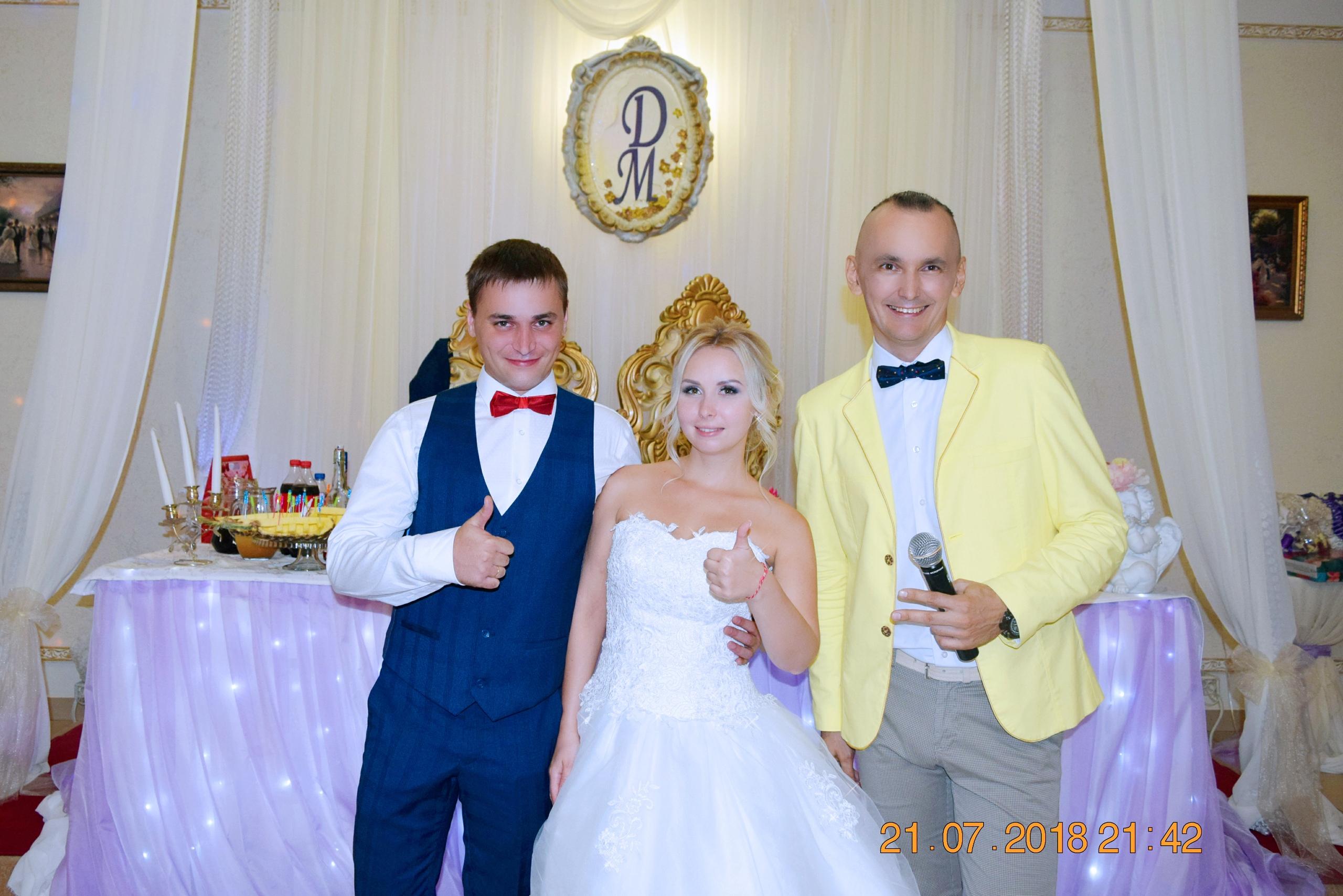 twWWrL JY7Q - Свадьба Дмитрия и Марии