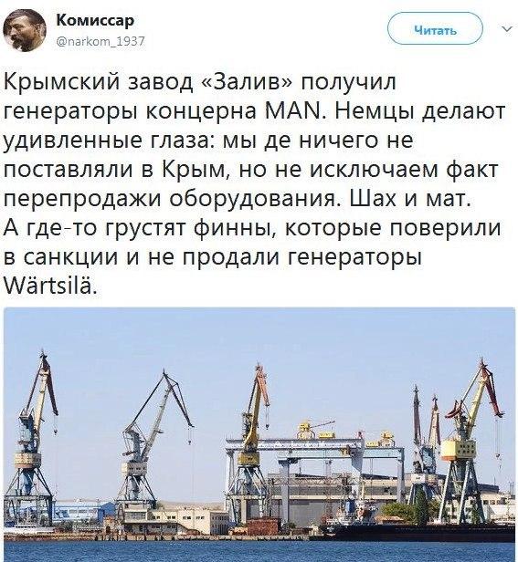 Уряд Німеччини вивчить закон про деокупацію Донбасу на предмет відповідності мінським угодам - Цензор.НЕТ 3969