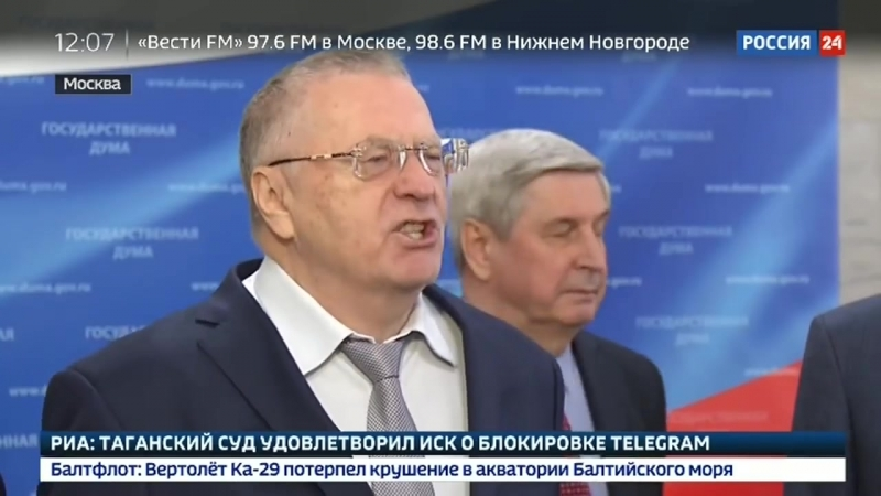 ЛИШИТЬ амеров космоса Россия ОЗВУЧИЛА ответные меры на санкции США
