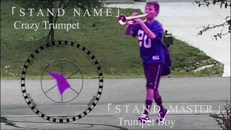 「ENEMY TRUMPET BOY」