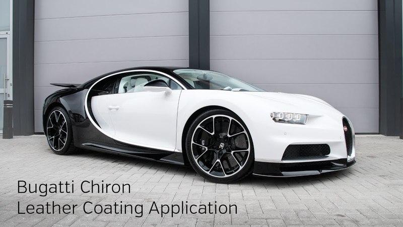 Bugatti Chiron Interior Protection