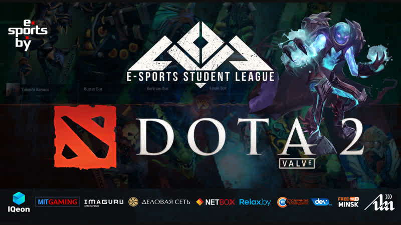 Dota 2 - e-Sports Student League - 1st round