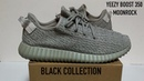 Yeezy Boost 350 Moonrock обзор кроссовок BLACK COLLECTION