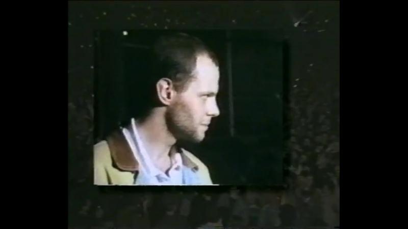 ✩ Фильм концерт памяти Виктора Цоя Человек в чёрном Москва 1990 год Группа Кино
