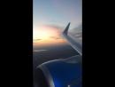 Красивый рассвет, летим домой