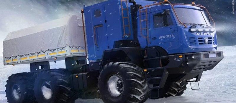 Вездеход КАМАЗ-Арктика показали в Москве