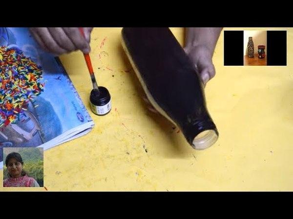 DIY ||Reuse Waste Bottle Decoration idea | Kids Easy craft
