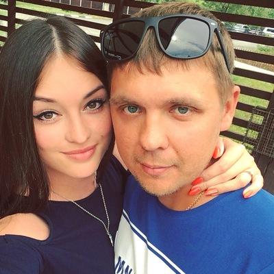 Александра Чернявская