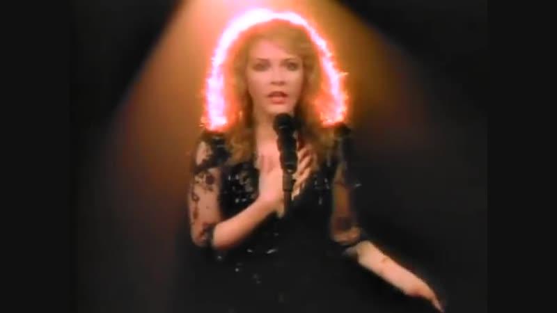 Stevie Nicks - Stand Back (1983)