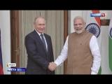 Россия и Индия сверили планы на десятки лет вперед