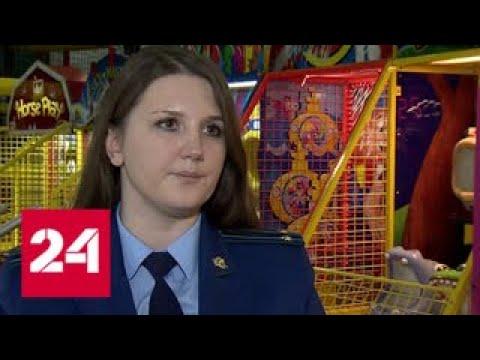 В ТРЦ Владивостока и Екатеринбурга детские комнаты и пожарные выходы не спешат привести в норму - …
