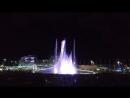 Олимпийский парк. Поющие фонтаны