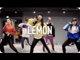 1Million dance studio Lemon - N.E.R.D & Rihanna / Mina Myoung Choreography