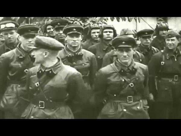 Парад у Брэсце Чырвонай Арміі і Вермахта