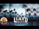 Затерянный остров / Lîle 2011