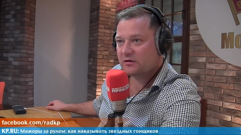 Никита Исаев / Доживут ли россияне до пенсии! (Внутренняя политика на Радио КП)