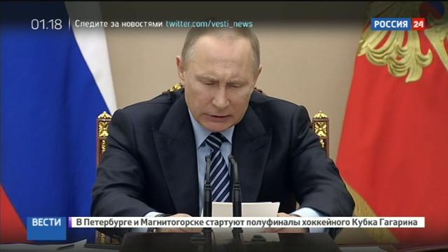 Новости на Россия 24 • Путин: Россия - на втором месте в мире по экспорту оружия