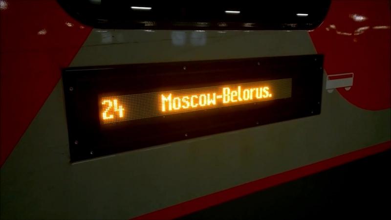 ПОЕЗДА МОСКВА - НИЦЦА , ПАРИЖ - БЕРЛИН - МОСКВА