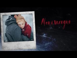 ЭММА М, Мари Краймбрери, LX24, Luxor - Холодно (Lyric video)