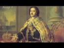 Екатерина ІІ Великая