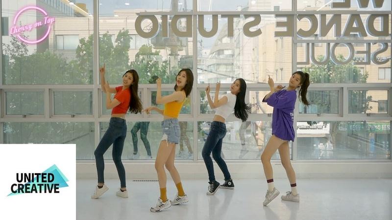 Dance Practice (Casual version) | 체리온탑 (CHERRY ON TOP) - HI FIVE