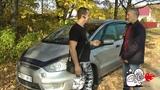 Чип-тюнинг Ford S-Max 2.0TDCI
