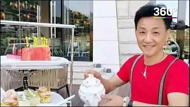 Ха Хай из Шанхая