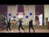 Mi gente ( танец от нас (т.е от девочек 11 класса )!