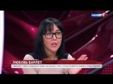 Андрей Малахов. Прямой эфир. Испанец-миллионер угрожает расправой русской жене