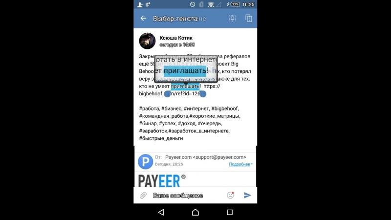 ScreenRecord_2018-04-24-10-19-45.mp4