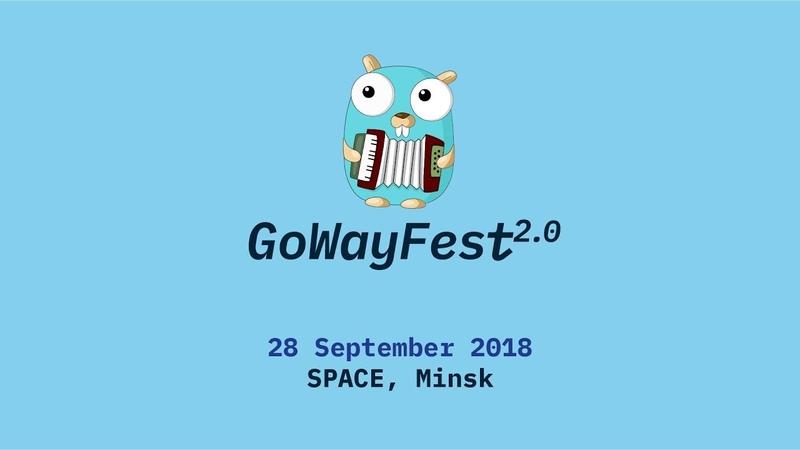 Go Inline Assembler. GoWayFest 2018 Minsk