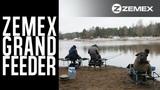 Zemex Grand Feeder тест-драйв резюме