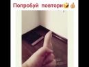 Rolling on the floor laughing v point down v horns sign Подписывайся point right @sreda pozitiva 750 X 750 mp4