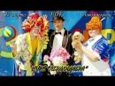 Театрально - цирковое, сказочное шоу чудес АБРАКАДАБРА в Новомосковске