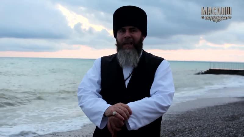 Межиев Салахь _ Ахь ойла йиний оцу хIуманна