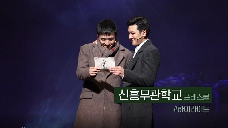 [NC직캠] 뮤지컬 '신흥무관학교' 프레스콜 하이라이트