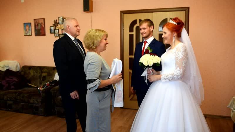 Благословение родителей 1. Свадьба Иван и Анастасия.
