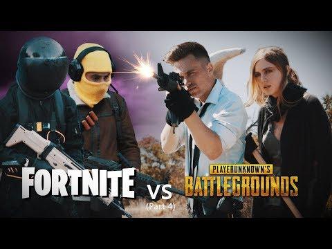 FORTNITE vs PUBG 4 (LOL - Озвучка от Баритошки)