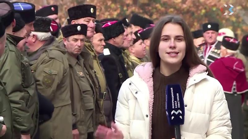 ТК ИКС-ТВ о создании войска - Выпуск новостей от 26 ноября 2018 (12:00)