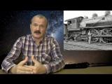 Искажение истории. Часть 6. Артефакты и факты противоречащие представлениям истории