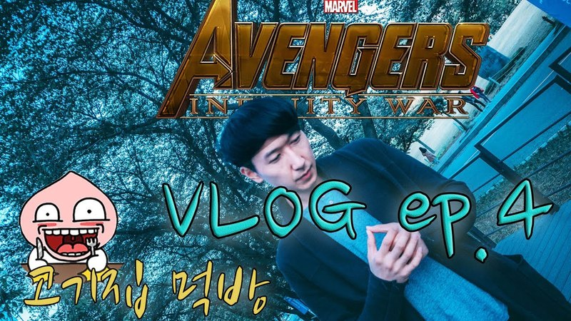 Vlog ep.4 В ПОИСКАХ КК. Ревью на Мстителей 3.
