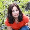 Ekaterina Fesenko